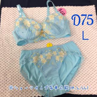 水色の花柄刺繍とイエローリボンで清楚なブラ・ショーツセットD75(ブラ&ショーツセット)