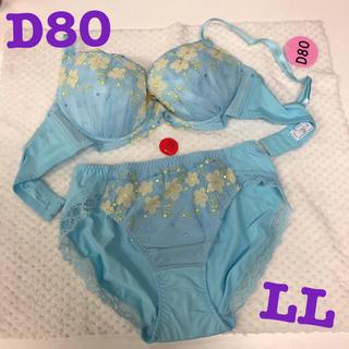 水色の花柄刺繍とイエローリボンで清楚なブラ・ショーツセットD80(ブラ&ショーツセット)
