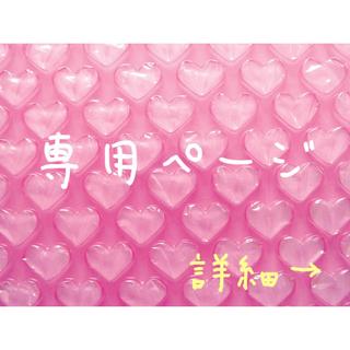 【送料無料】幅14cm 17cm★2m レースアソート(各種パーツ)