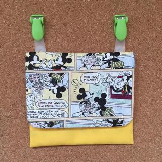 ディズニー(Disney)の移動ポケット コミックミッキー(外出用品)