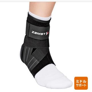 ザムスト(ZAMST)のZAMST 足首サポーター 右足 A1(トレーニング用品)