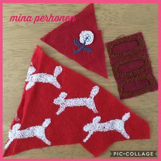 ミナペルホネン(mina perhonen)のミナペルホネン 赤色 ハギレ(その他)