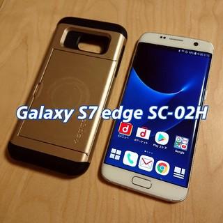 サムスン(SAMSUNG)の【美品】SC-02H Galaxy S7 edge ドコモ/判定○/SIMフリー(スマートフォン本体)