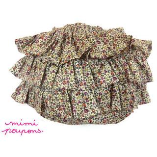 キャラメルベビー&チャイルド(Caramel baby&child )のリバティ ミミプポン mimi poupons フリルパンツ カバーパンツ(パンツ)