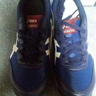 アシックス(asics)のFCP201 アシックス asics 安全靴(その他)