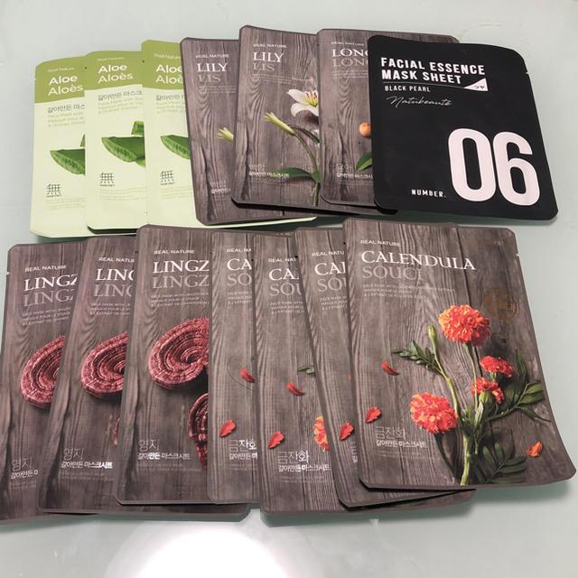 フェイスマスク14枚セット バラ売り対応可。の通販