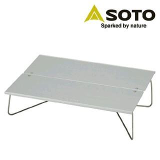 シンフジパートナー(新富士バーナー)の【新品・未使用】SOTO フィールドホッパー ST-630(テーブル/チェア)