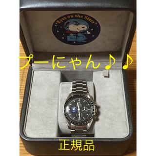 オメガ(OMEGA)のオメガ スピードマスター  プロフェッショナル  スヌーピー 世界限定5441本(腕時計(アナログ))