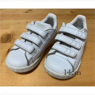アディダス(adidas)のスタンスミス 14(スニーカー)
