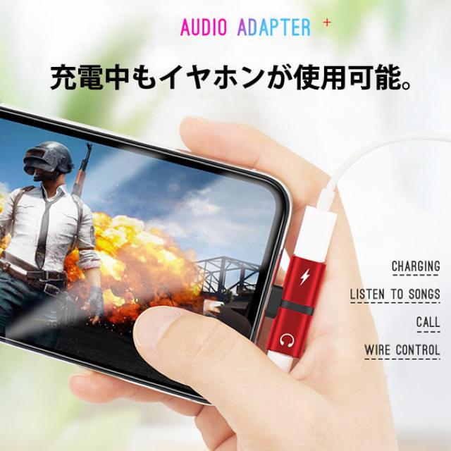 iPhone(アイフォーン)の黒、赤、二個 スマホ/家電/カメラの生活家電(変圧器/アダプター)の商品写真