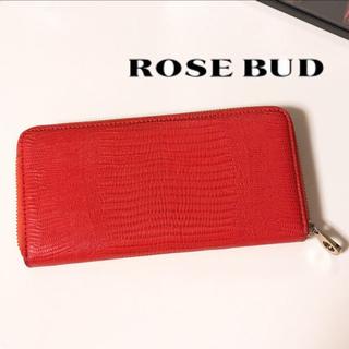 ローズバッド(ROSE BUD)のROSE BAD レザー型押しウォレット ラウンドジップ(財布)