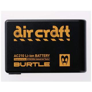 バートル(BURTLE)のBURTLE バートル リチウムイオンバッテリー 2個セットAC210 空調服(バッテリー/充電器)