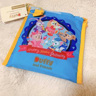 ダッフィー(ダッフィー)の新品 香港ディズニー ダッフィーフレンズ エコバッグ(エコバッグ)