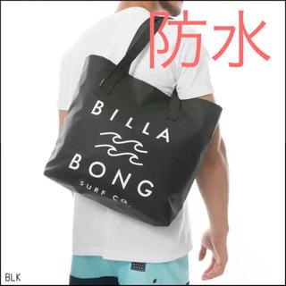 billabong - 新品 BILLABONGビラボン 防水トートバッグ ウエットバッグ トート