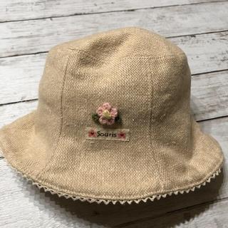 スーリー(Souris)の【お値下げ中】 スーリー 帽子  リバーシブル(帽子)