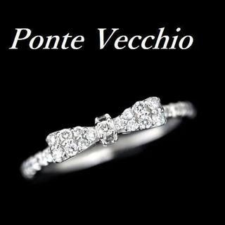 ポンテヴェキオ(PonteVecchio)のポンテヴェキオ K18 WG リボンリング 13号(リング(指輪))