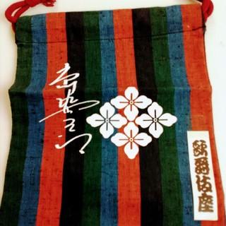巾着袋 歌舞伎座(伝統芸能)