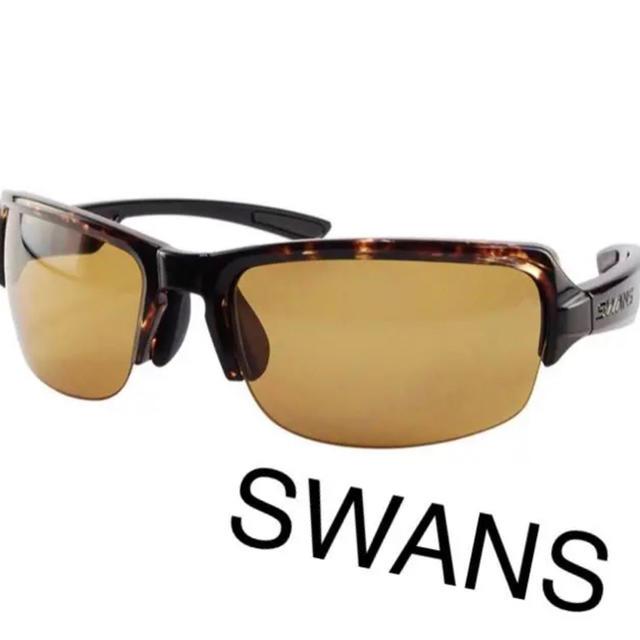 SWANS(スワンズ)のSWANS サングラス スポーツ/アウトドアのスポーツ/アウトドア その他(その他)の商品写真