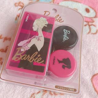 バービー(Barbie)のBarbie/コンタクトケース(その他)