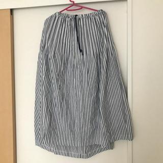 ベルメゾン(ベルメゾン)のロングスカート  未使用新品(ロングスカート)