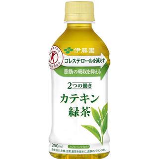 イトウエン(伊藤園)のカテキン緑茶 24本×2箱(健康茶)