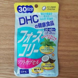 ディーエイチシー(DHC)のフォースコリー ソフトカプセル(その他)