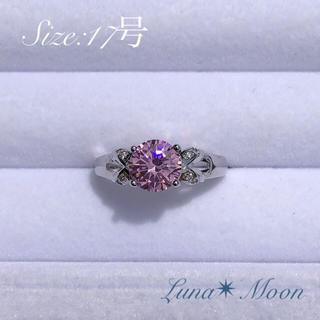 ピンクカラーczダイヤリング(17号)★サイドパヴェ、巾着袋付き、即日発送!(リング(指輪))