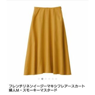 ムジルシリョウヒン(MUJI (無印良品))の無印良品 フレンチリネンマキシフレスカート(ロングスカート)