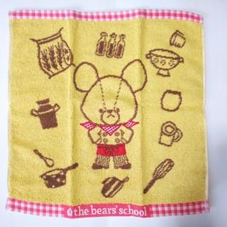 クマノガッコウ(くまのがっこう)のthe bears' school☆ウォッシュタオル(タオル/バス用品)