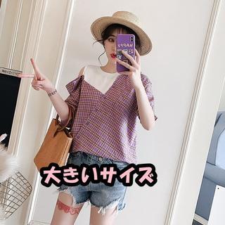 【即購入OK】大きいサイズ 肩出しワイシャツ (シャツ/ブラウス(半袖/袖なし))