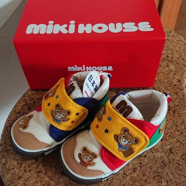 mikihouse(ミキハウス)の★新品★ミキハウス シューズ 13.5センチ キッズ/ベビー/マタニティのベビー靴/シューズ(~14cm)(スニーカー)の商品写真