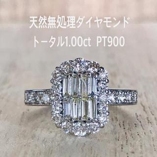 『パグ大好き様専用です』天然無処理ライトイエロー ダイヤ 1.00ct(リング(指輪))
