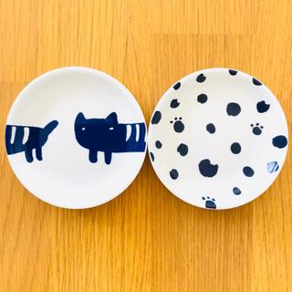 ツモリチサト(TSUMORI CHISATO)のTSUMORI CHISATO 豆皿2枚セット(食器)