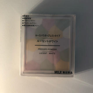 ムジルシリョウヒン(MUJI (無印良品))のルースパウダープレストタイプ・ルーセントホワイト 8.9g(フェイスパウダー)