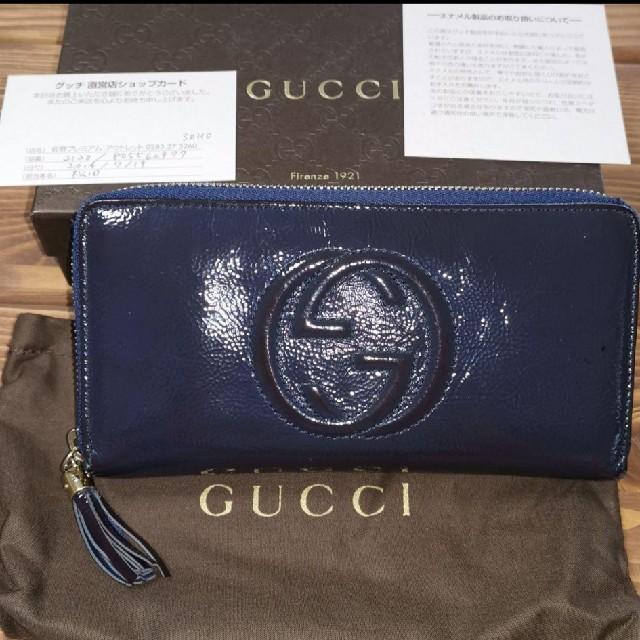 Gucci - GUCCIの通販 by うめっこうめこ's shop|グッチならラクマ