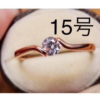 即購入OK●高品質*czダイヤモンドのシンプル一粒ピンクゴールドカラーリング(リング(指輪))