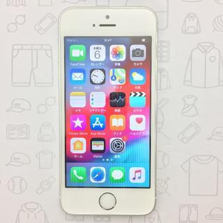 アイフォーン(iPhone)の【ラクマ公式】iPhone SE 32GB 353065095638124(スマートフォン本体)