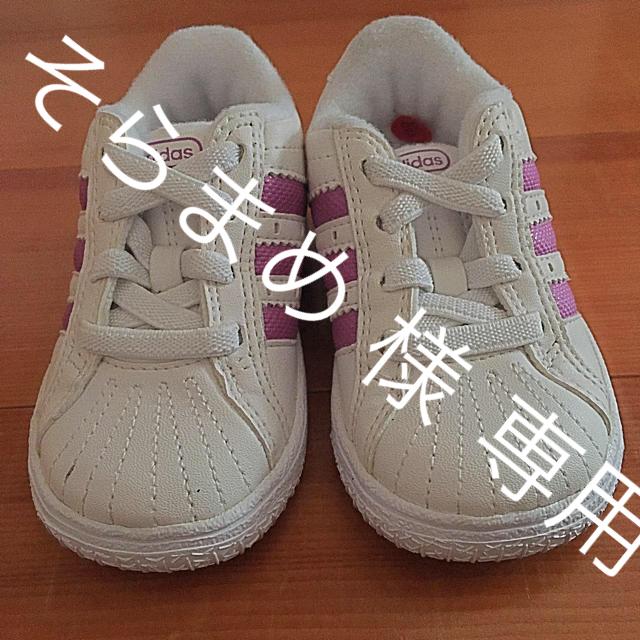 adidas(アディダス)の12.0cm)adidasスニーカー キッズ/ベビー/マタニティのベビー靴/シューズ(~14cm)(スニーカー)の商品写真
