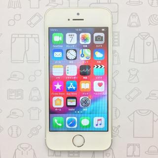 アイフォーン(iPhone)の【ラクマ公式】iPhone SE 16GB 355797073989651(スマートフォン本体)