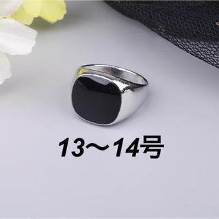 印台 リング US7サイズ 黒 シルバー 指輪 13〜14号(リング(指輪))
