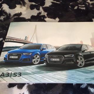 アウディ(AUDI)の【新品未使用】🇩🇪Audi A3/S3 本 カタログ 二冊セット 非売品(カタログ/マニュアル)
