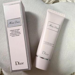 ディオール(Dior)のDior  クリスチャンディオール ミスディオール ハンドクリーム 50ml  (ハンドクリーム)