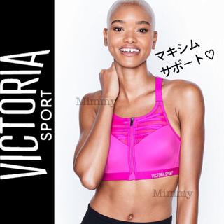 ヴィクトリアズシークレット(Victoria's Secret)のインクレディブル スポブラ♡フクシア グラム(ブラ)