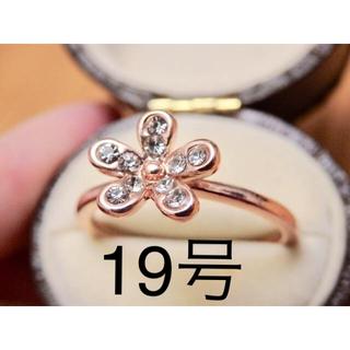 即購入OK●ラインストーンのピンクゴールドフラワー花リング大きいサイズ(リング(指輪))