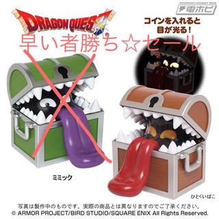 ドラゴンクエスト 貯金箱(ゲームキャラクター)