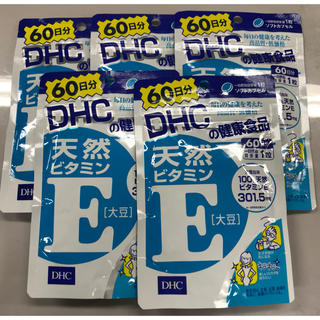 DHC - DHC 天然ビタミンE 60日分 ×5袋