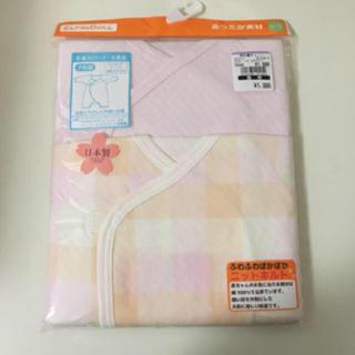 ニシマツヤ(西松屋)の☆新品☆ 長袖 カバーオール 肌着 2枚組(肌着/下着)