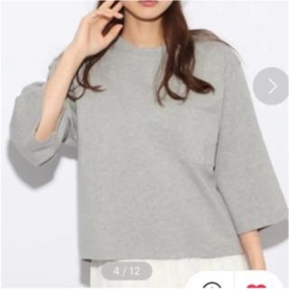 ローリーズファーム(LOWRYS FARM)のTシャツ(Tシャツ(長袖/七分))