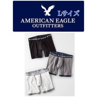 American Eagle - 【新品】Lサイズ★アメリカンイーグル★ボクサーパンツ★3枚セット
