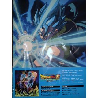 ドラゴンボール(ドラゴンボール)の【送料無料】ドラゴンボール超 ブロリー 初回生産限定 Blu-ray 劇場版(アニメ)